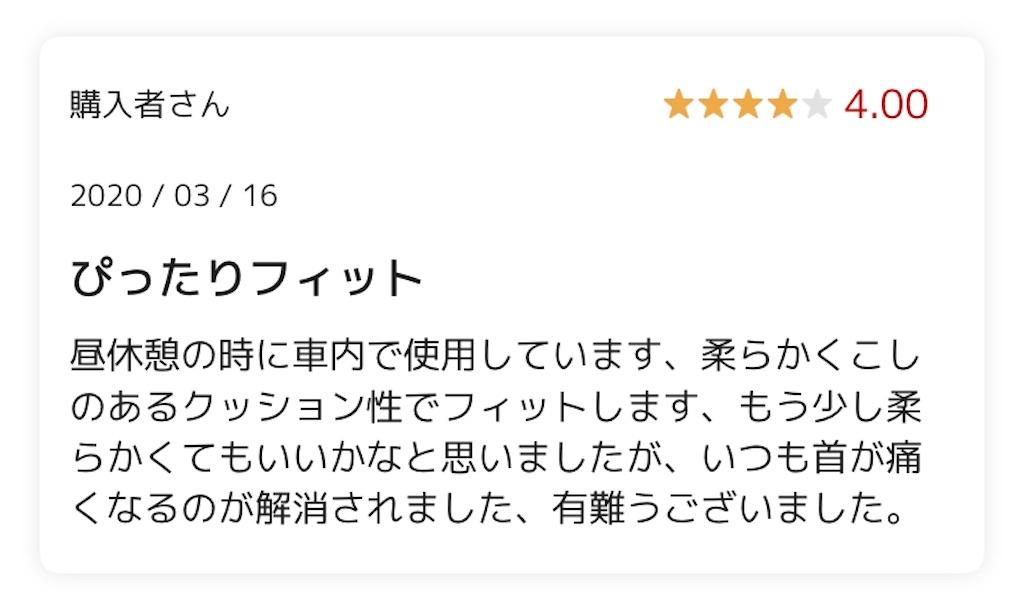 f:id:hisanosukeblog:20200326173511j:image