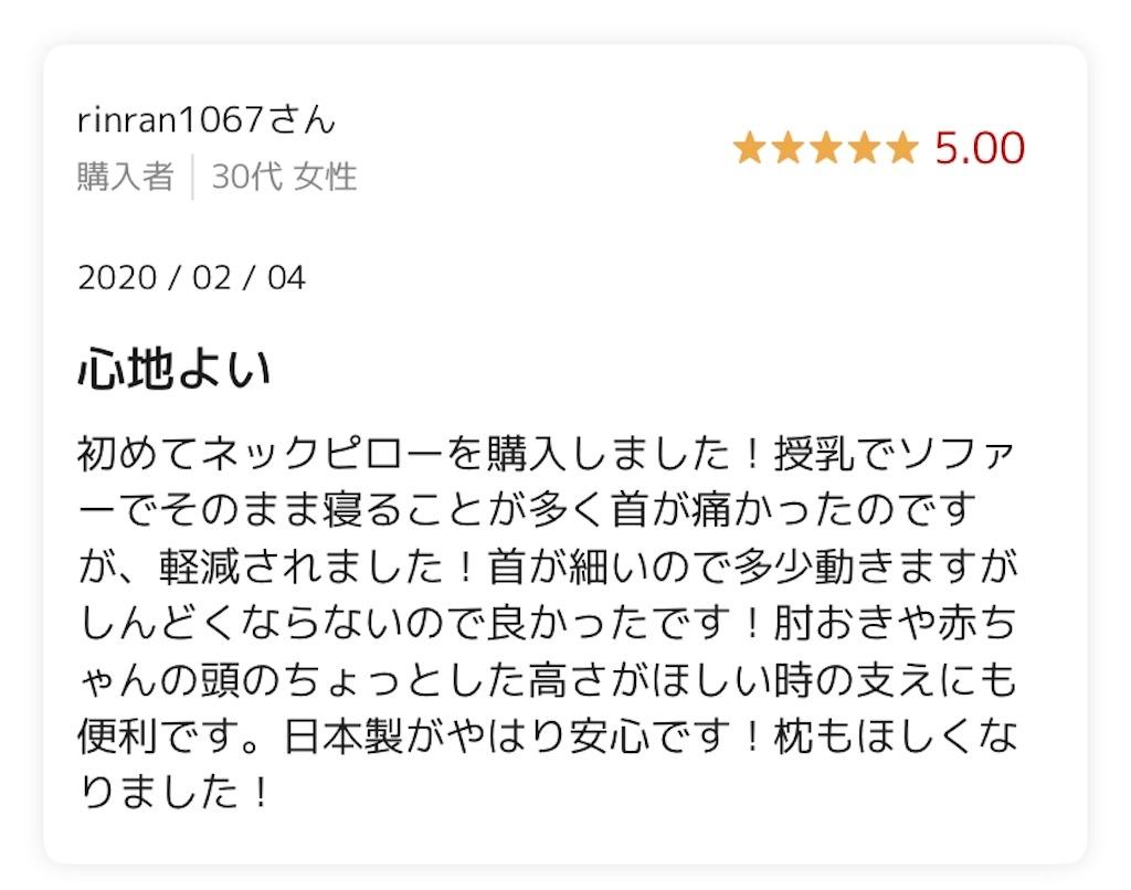 f:id:hisanosukeblog:20200326173523j:image