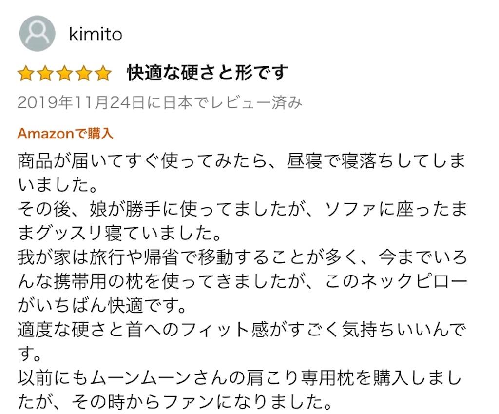 f:id:hisanosukeblog:20200326174416j:image