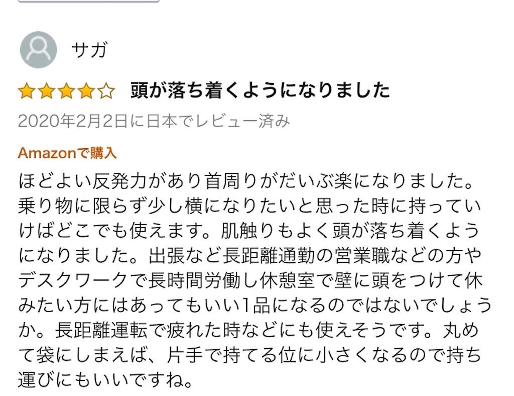 f:id:hisanosukeblog:20200326174427j:image