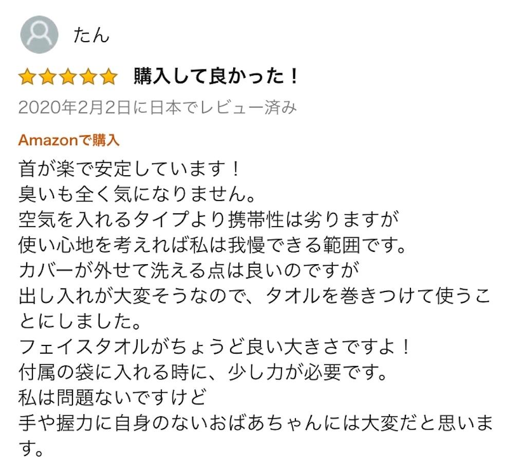 f:id:hisanosukeblog:20200326174438j:image