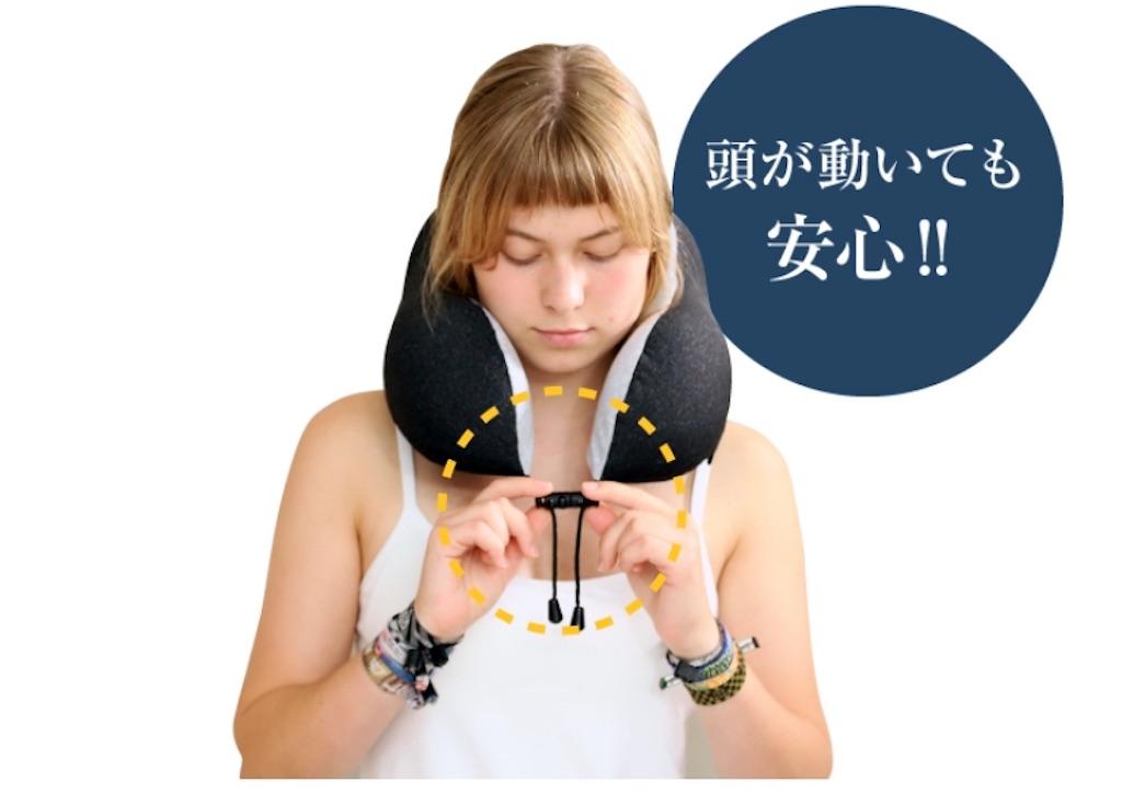 f:id:hisanosukeblog:20200326184656j:image