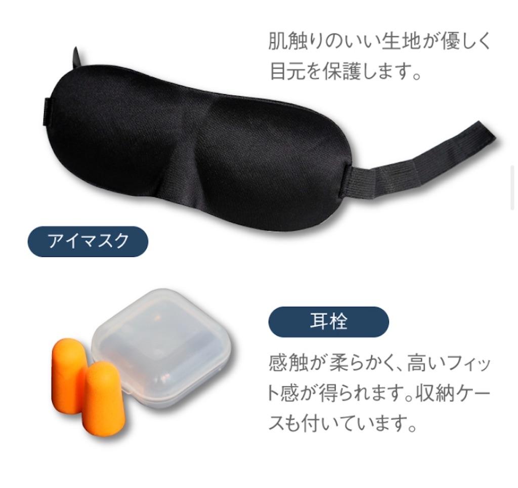 f:id:hisanosukeblog:20200326184721j:image