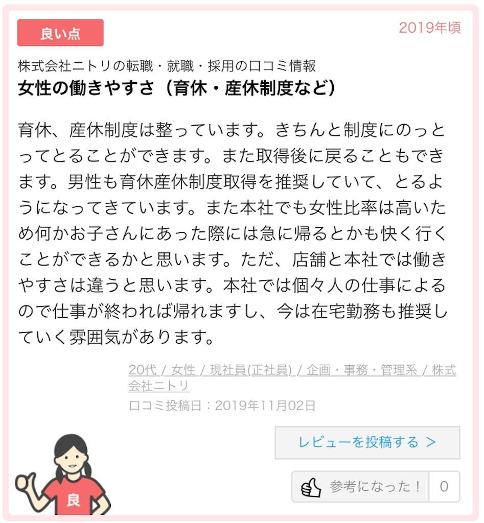 f:id:hisanosukeblog:20200403141252j:image