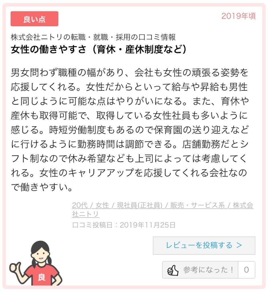 f:id:hisanosukeblog:20200403141302j:image