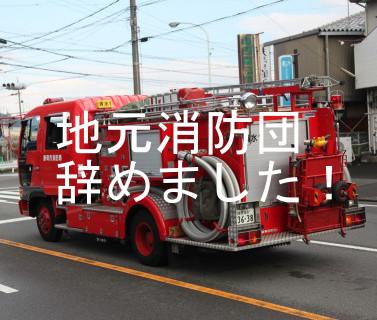 f:id:hisashichan:20160607060014j:plain