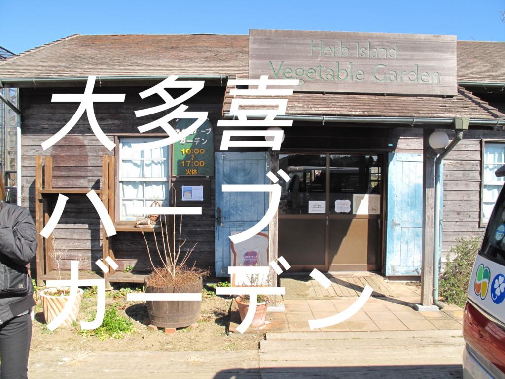 f:id:hisashichan:20170223204034j:plain