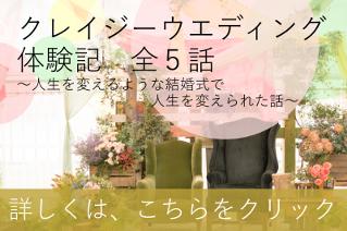 f:id:hisashichan:20170317211234p:plain