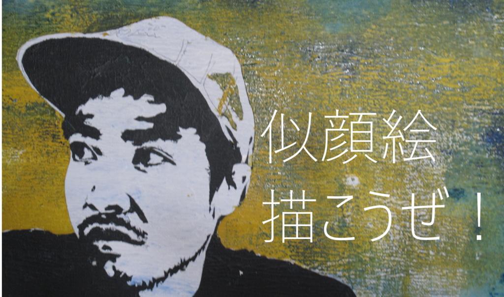 f:id:hisashichan:20170326202326j:plain
