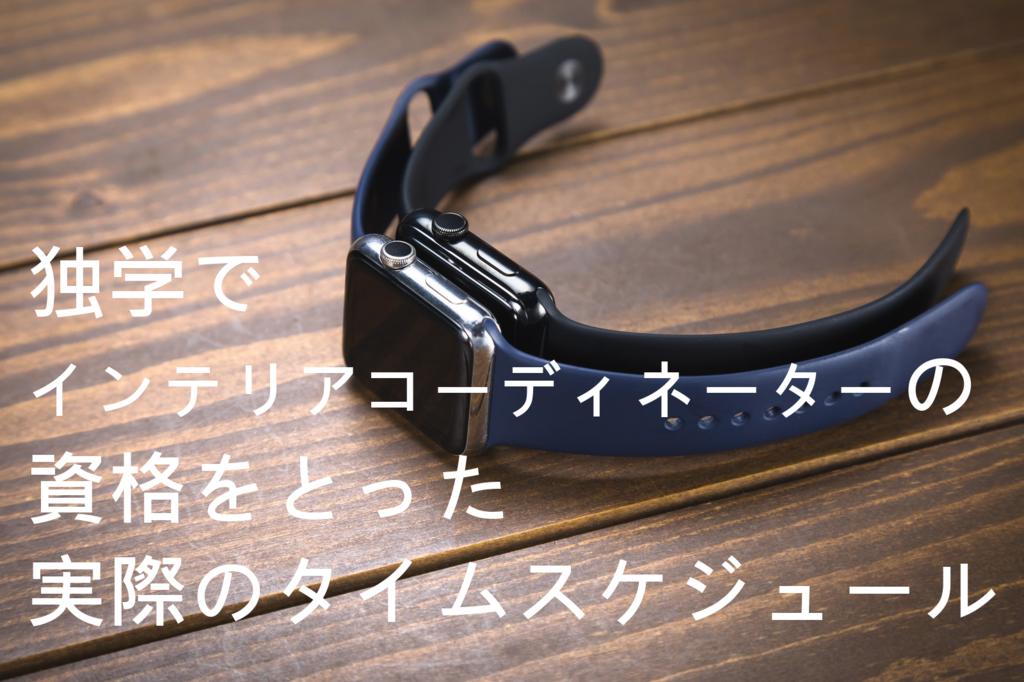f:id:hisashichan:20170511210215p:plain