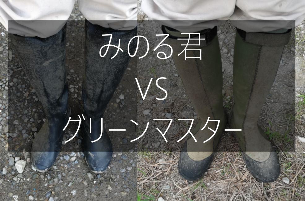 f:id:hisashichan:20171112053728p:plain