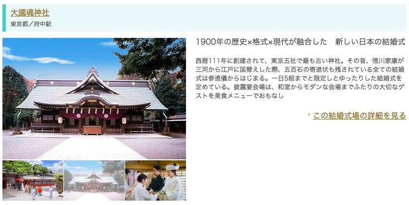 f:id:hisashichan:20180415104910p:plain