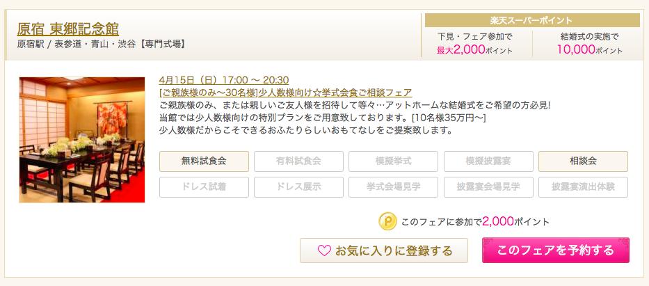 f:id:hisashichan:20180415113726p:plain