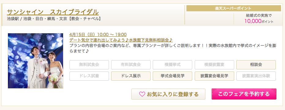 f:id:hisashichan:20180415114149p:plain