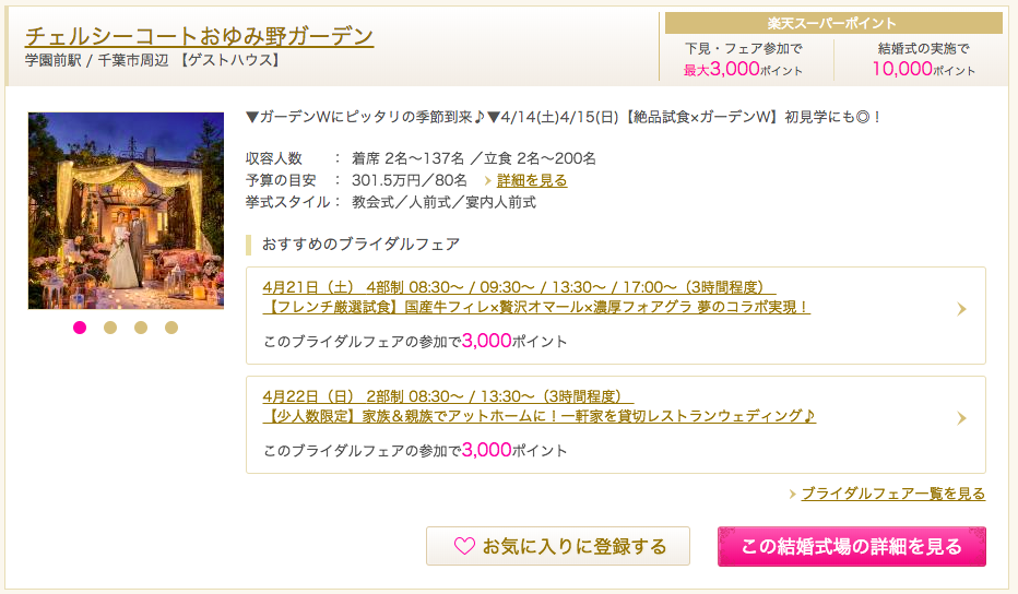 f:id:hisashichan:20180415121123p:plain