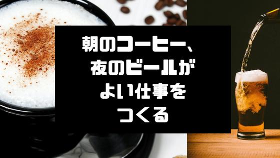 f:id:hisashichan:20180718211736p:plain