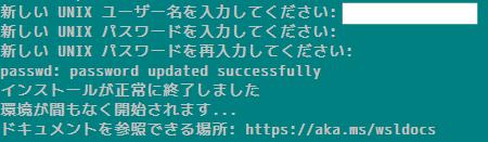 f:id:hisato-t05241123:20170212145158p:plain