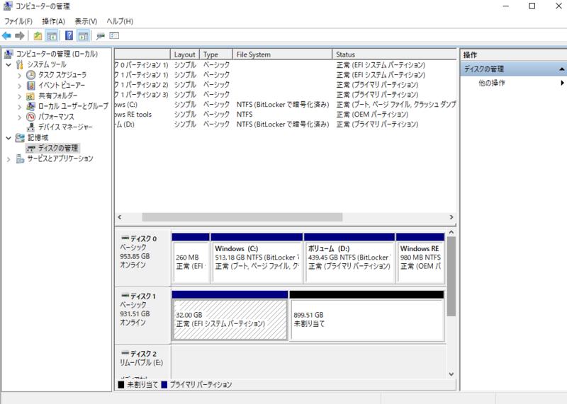 f:id:hisato-t05241123:20200103141820p:plain