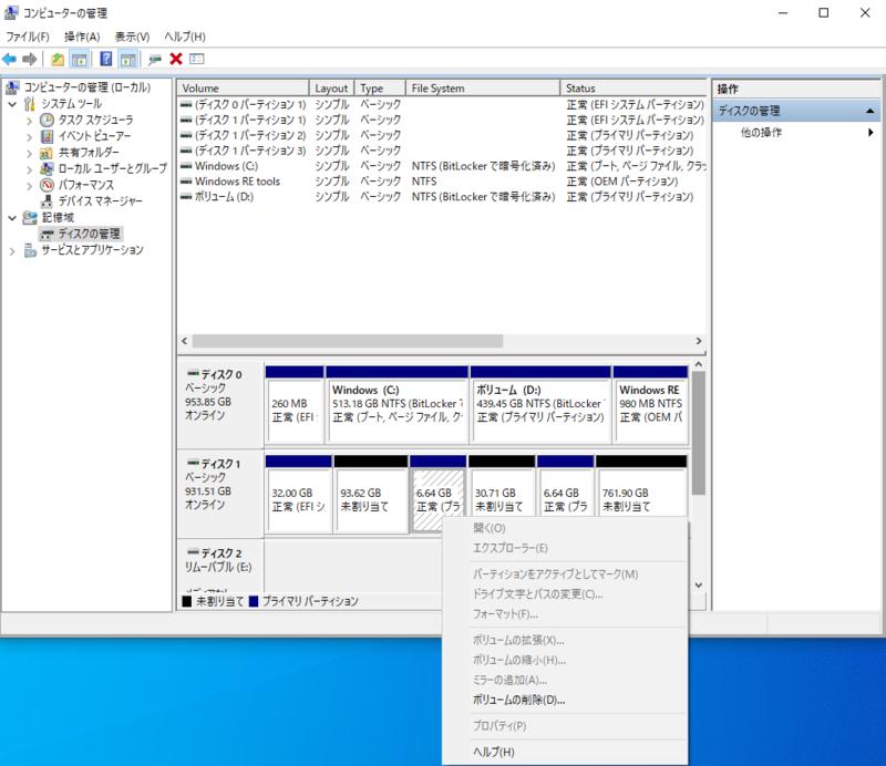 f:id:hisato-t05241123:20200103141825p:plain
