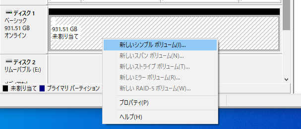 f:id:hisato-t05241123:20200103141830p:plain