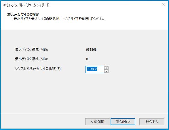 f:id:hisato-t05241123:20200103141839p:plain