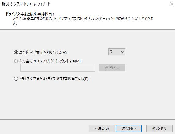 f:id:hisato-t05241123:20200103141843p:plain