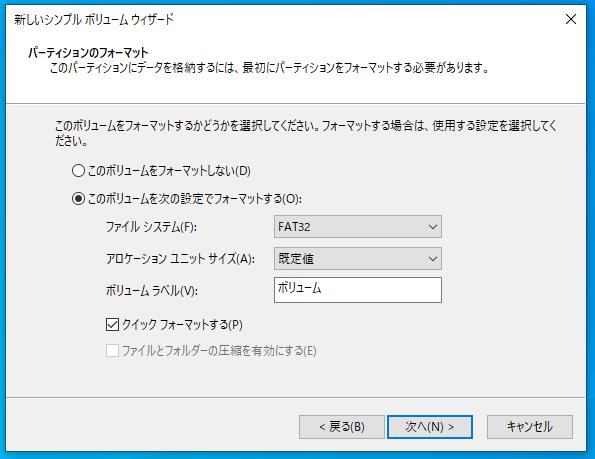 f:id:hisato-t05241123:20200103141856p:plain
