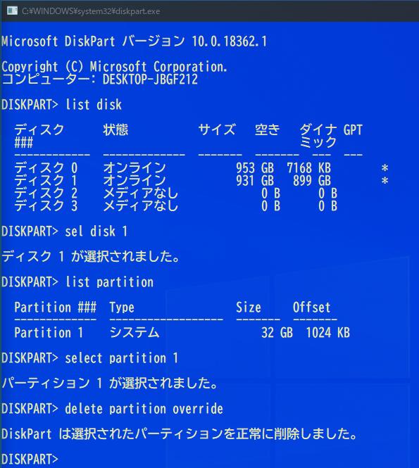 f:id:hisato-t05241123:20200103141910p:plain