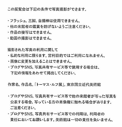 f:id:hisatsugu79:20160830112806j:plain