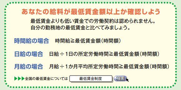 f:id:hisatsugu79:20161002165524j:plain