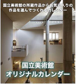 f:id:hisatsugu79:20161212145715j:plain