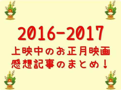 f:id:hisatsugu79:20161230092123j:plain