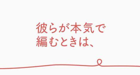 f:id:hisatsugu79:20170225193910j:plain