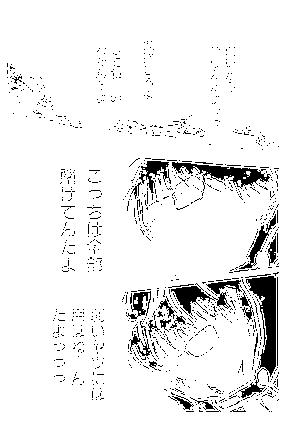 f:id:hisatsugu79:20170321121408p:plain