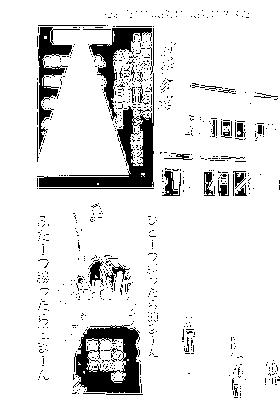 f:id:hisatsugu79:20170321121657p:plain
