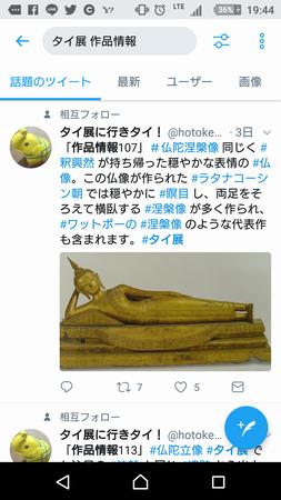 f:id:hisatsugu79:20170711203144p:plain