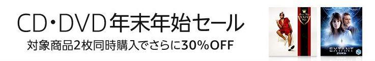 f:id:hisatsugu79:20180101013618j:plain