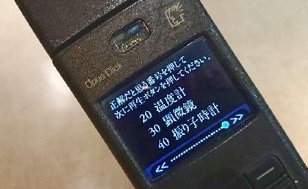 f:id:hisatsugu79:20180315124446j:plain