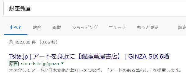 f:id:hisatsugu79:20180405061245j:plain