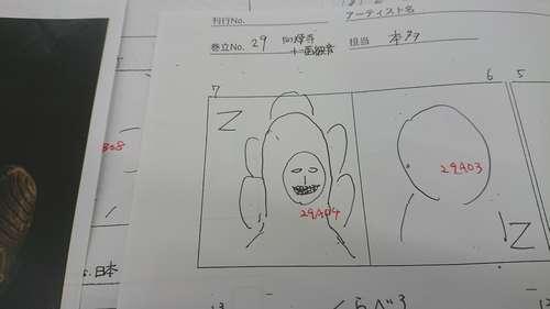 f:id:hisatsugu79:20180510200753j:plain