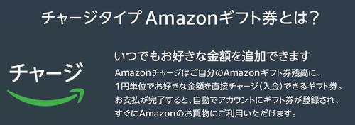 f:id:hisatsugu79:20180731164256p:plain
