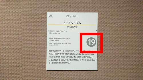 f:id:hisatsugu79:20181110170606j:plain