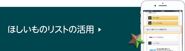 f:id:hisatsugu79:20181204192819j:plain