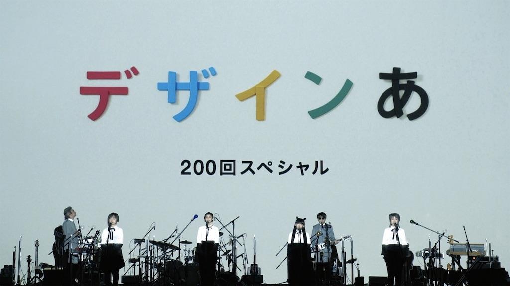 f:id:hisayoyamagami:20210304205358j:image