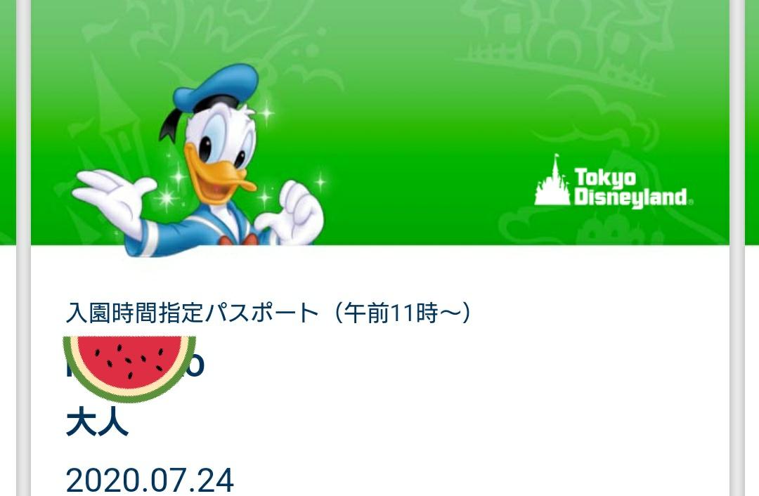 f:id:hisayuki666:20200701133748j:plain