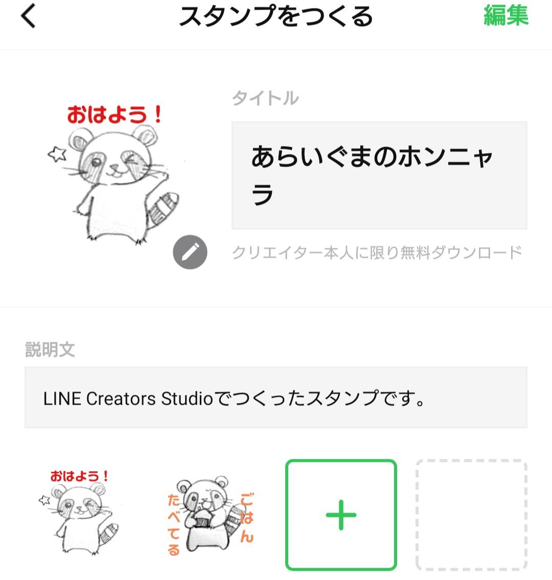 f:id:hisayuki666:20200723112257j:plain
