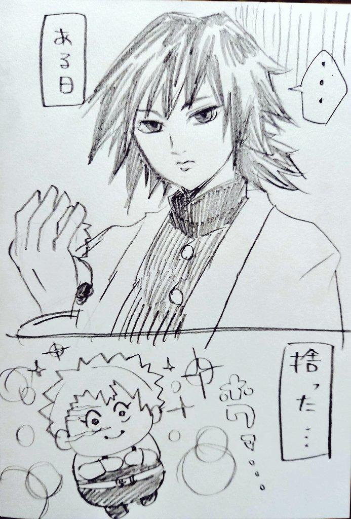 f:id:hisayuki666:20210414222405j:plain