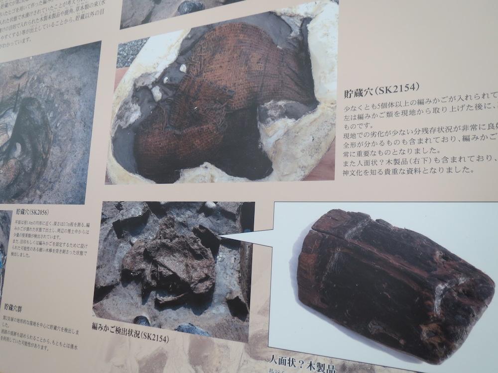 東名遺跡 発掘時写真