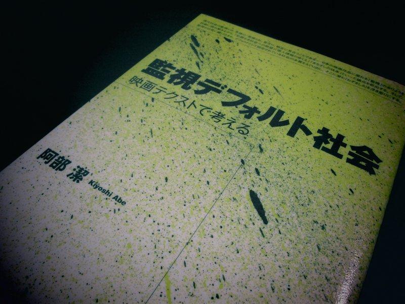 f:id:hishi07:20140415212757j:plain