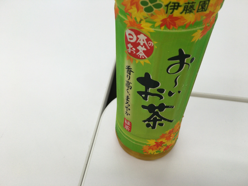 地層処分セミナー in 佐賀 お茶